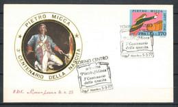 1977 - FDC (417) - F.D.C.