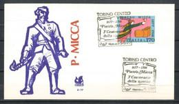 1977 - FDC (419) - F.D.C.