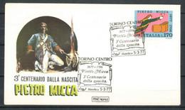 1977 - FDC (418) - F.D.C.