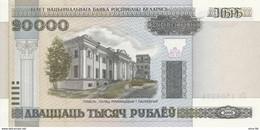 Belarus P.31b  20000 Rublos 2000   Unc - Belarus