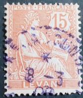 France (ex-colonies & Protectorats) > Levant (1885-1946) > Oblitérés N° 15 - Used Stamps