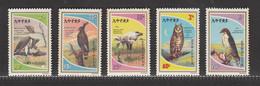 Ethiopia 1980, Bird, Birds,  Owl, Eagle, Falcon, Set Of 5v, MNH** - Other