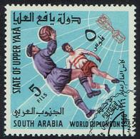 Jemen-Aden-State Of Upper Yafa, 1967, MiNr 28, Gestempelt - Jemen