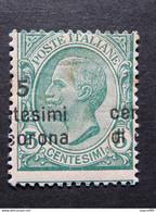 """ITALIA Dalmazia -1921-22- """"Francobolli D'Italia Sopr."""" C. 5 Varietà MH* (descrizione) - Dalmatië"""