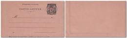 CHINE - Carte-lettre France Sage 25 Centimes Surcharge Rouge CHINE Oblitérée Pékin 北京 Mais Non Voyagé - Briefe U. Dokumente