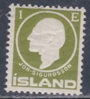Islande N° 62 X Centenaire De La Naissance De Jon Sigurdsson ;  1 E. Vert-olive Trace De Charnière, Sinon TB - Ungebraucht