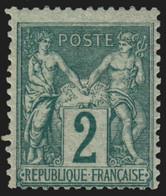 France N°74, Sage 2c Vert, Type II, Neuf * - COTE 175 € - B/TB - 1876-1898 Sage (Type II)