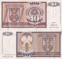 Bosnia Hergovina / 10 Dinars / 1992 / P-133(a) / VF - Bosnia And Herzegovina