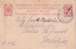 RUSSIE 1910     ENTIER POSTAL/GANZSACH/POSTAL STATIONARY  CARTE - Enteros Postales