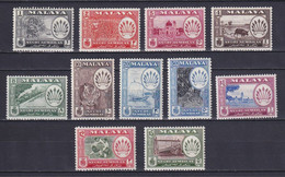 MALAYA NEGRI SEMBILAN 1957/63, SG# 68-79, CV £46, Part Set, Animals, Ships, Architecture, MH - Negri Sembilan