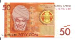 KIRGHIZISTAN 50 SOM 2016 UNC P 25 B - Kyrgyzstan