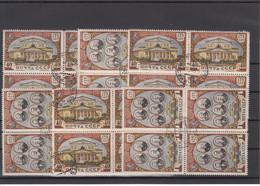 Soviet Union 1951 - Michel 1560-1561 X 12 Used - Gebruikt