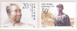 China 1991, Postfris MNH, Xu Xiangqian - Unused Stamps