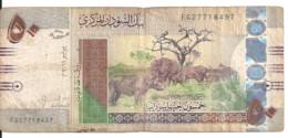 SOUDAN 50 POUNDS 2011 VG+ P 69 - Sudan