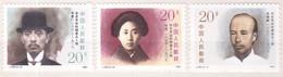 China 1991, Postfris MNH, Revolution Of 1911 - Unused Stamps
