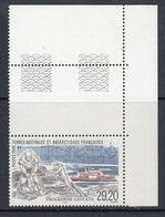 TAAF 1999 Programme Geoleta 1v (corner) ** Mnh (51720E) - Neufs