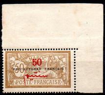 "Maroc: Yvert N° 50**; MNH; Type ""Merson""; Coin De Feuille - Nuovi"