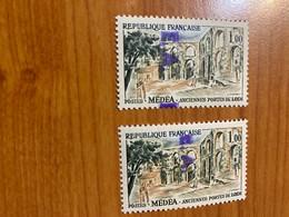 Algérie - Surcharge EA Sur Timbre Médea - Algeria (1962-...)
