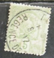 MZ103 -1888  - TUNISIA 1 VALORE USATO  - 5C VERDE -  ARALDICA STEMMA - Used Stamps