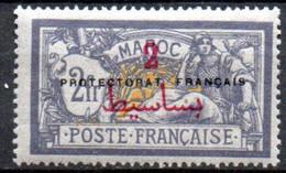"Maroc: Yvert N° 52**; MNH; Type ""Merson"" - Nuovi"