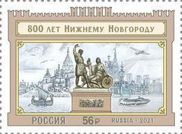 Russia 2021 Nizhny Novgorod Stamp MNH - Ongebruikt