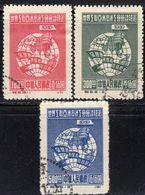 Kongreß Der Gewrkschaft 1949 China 5/7ND II O 3€ Weltkugel Asien Globus Faust Mit Hammer Wap Set Of Chine CINA Rar! - Gebraucht