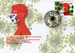 Republic Of North Macedonia / 2021/ FDC / Medicine / Against Covid - 19 - Macedonia