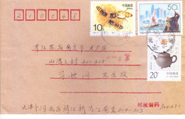 CHINA : USED COVER : YEAR 2007 : USE OF 3v DIFFERENT COMMEMORATIVE POSTAGE STAMPS - Brieven En Documenten