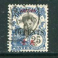 CANTON- Y&T N°74- Oblitéré - Used Stamps