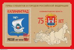 Russia 2021 Kaliningrad S/S With Overprint MNH - Ongebruikt