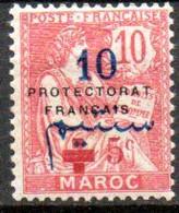 Maroc: Yvert N° 55*; Croix Rouge - Nuovi