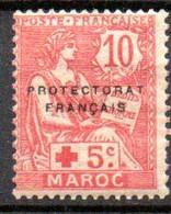 Maroc: Yvert N° 60*; Croix Rouge - Nuovi