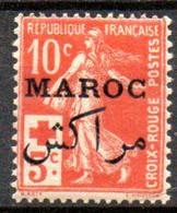 Maroc: Yvert N° 61*; Croix Rouge - Nuovi