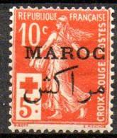 Maroc: Yvert N° 61**; MNH; Croix Rouge - Nuovi