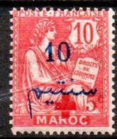 Maroc: Yvert N° 62*; Croix Rouge - Nuovi