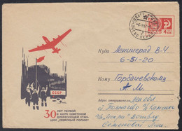 """5284 RUSSIA 1967 ENTIER COVER Used DRIFT STATION """"NORTH POLE-1"""" ARCTIC POLAR NORD BASE METEO CLIMATE USSR Mailed 741 - 1960-69"""