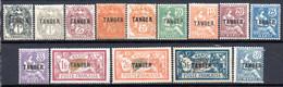 Maroc: Yvert N° 80/97** Les 82-83-89-91-96-97*;  14 Valeurs - Nuovi