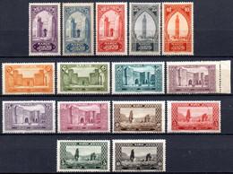 Maroc: Yvert N° 98/123**: MNH; 15 Valeurs - Nuovi
