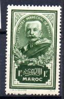 Maroc: Yvert N° 151**; MNH - Nuovi