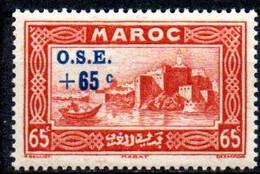 Maroc: Yvert N° 157**; MNH - Nuovi
