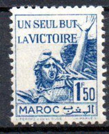 Maroc: Yvert N° 223**; MNH - Nuovi