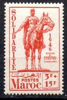 Maroc: Yvert N° 242* - Nuovi