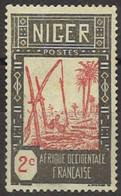 NIGER 1926 - Africa Occidentale Francese (924) - Unused Stamps