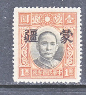 JAPANESE  OCCUP.  MENG  CHIANG   2 N 24a  Type II   Perf. 14  *  SECRET MARK  No Wmk. - 1941-45 Noord-China