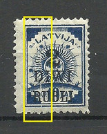 LETTLAND Latvia 1919 Michel 58 * ERROR Abart = Vertical White Line Through The Stamp - Lettland