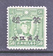 JAPANESE  OCCUP.  MENG  CHIANG   2 N 82  *   No Wmk.   1942  Issue - 1941-45 Noord-China