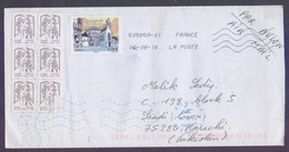 FRANCE Postal History Cover - Used 6.8.2016 - Storia Postale