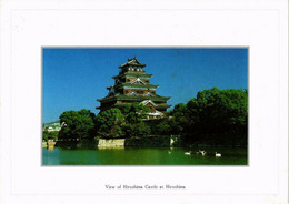 CPM AK HIROSHIMA Castle JAPAN (677637) - Hiroshima