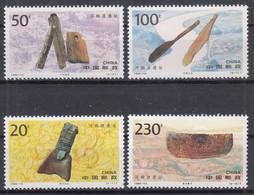 China 1996-10 Hemudu Ruins STAMPS - Unused Stamps