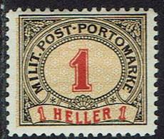 Bosnien Und Herzegowina ,Porto 1904, MiNr 1,  * Ungebraucht - Bosnia Herzegovina